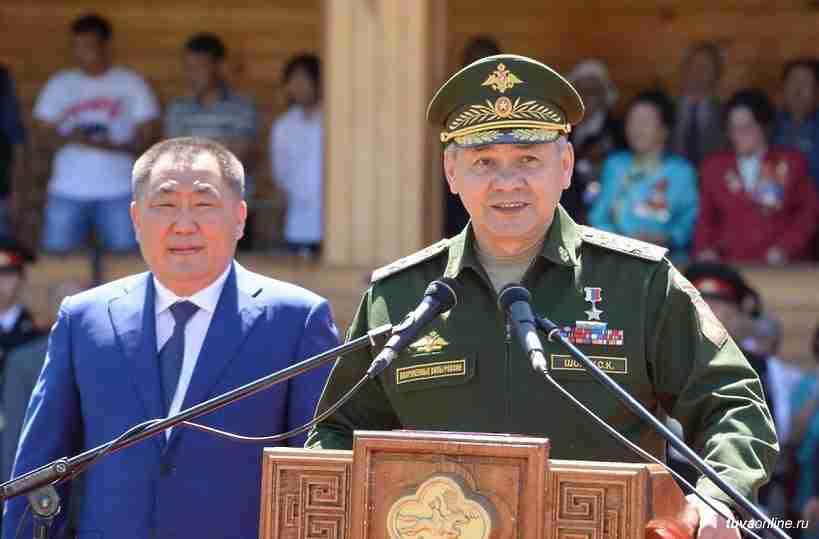 Шойгу проведет проверку военной инфраструктуры вХакасии иТуве