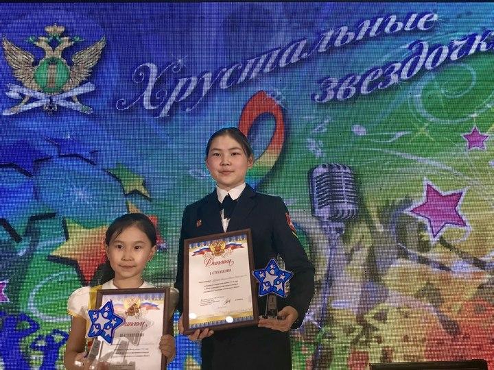ВТуве прошёл региональный этап Всероссийского фестиваля-конкурса «Хрустальные звездочки»